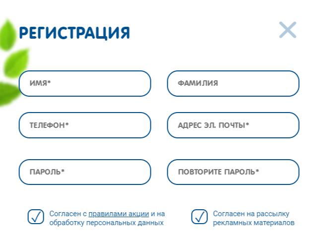 ecomilk регистрация