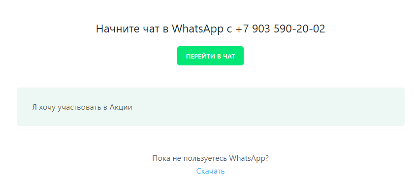 +79035902002