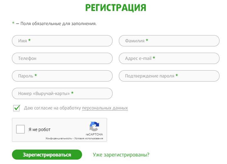 регистрация z-menu.spp.ru